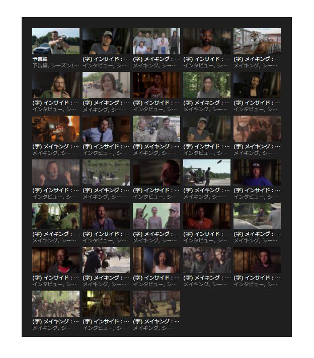 huluで配信されているウォーキングデッドの限定動画「シーズン7の各話クリップ」