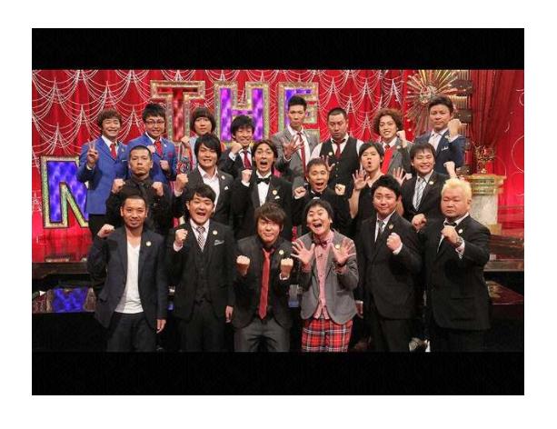 「THE MANZAI 2013 年間最強漫才師決定トーナメント!」の動画
