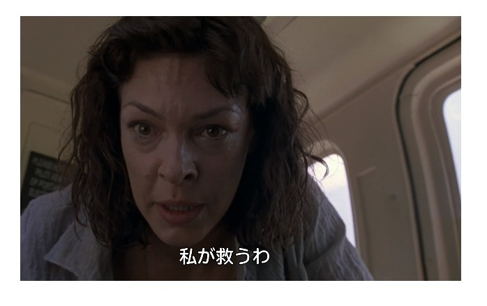 ジェイディス(アン)がリックをヘリに乗せたシーン