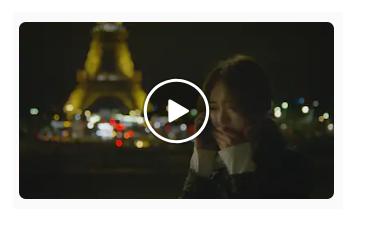 「恋するパッケージツアー~パリから始まる最高の恋~」第5話の動画のあらすじ
