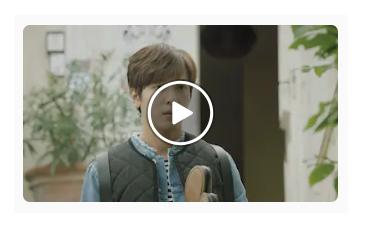 「恋するパッケージツアー~パリから始まる最高の恋~」第12話の動画のあらすじ