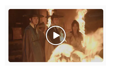 「夜警日誌」第11話の動画のあらすじ