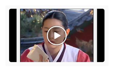 「宮廷女官チャングムの誓い」第24話の動画のあらすじ