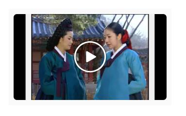 「宮廷女官チャングムの誓い」第5話の動画のあらすじ