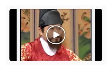 「宮廷女官チャングムの誓い」第1話の動画のあらすじ
