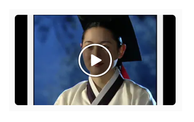 「宮廷女官チャングムの誓い」第4話の動画のあらすじ