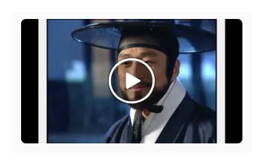 「宮廷女官チャングムの誓い」第7話の動画のあらすじ
