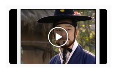 「宮廷女官チャングムの誓い」第14話の動画のあらすじ