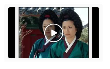 「宮廷女官チャングムの誓い」第22話の動画のあらすじ