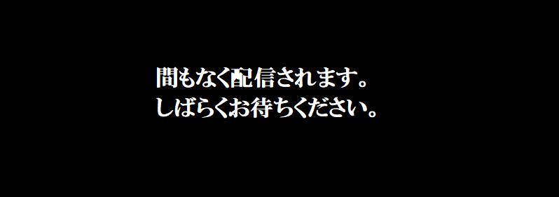 「アバランチ」のドラマ動画(1話~)