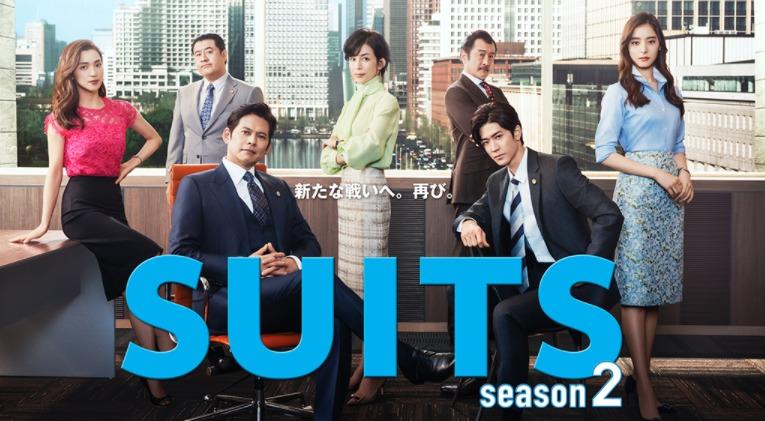 ドラマ「SUITS/スーツ2(日本版)」の動画(1話~)情報